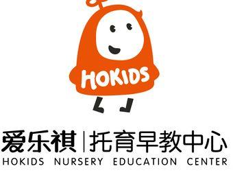 爱乐祺国际早教中心(沌口店)