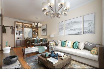 公寓中式风格客厅效果图