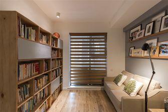 10-15万110平米三室一厅北欧风格书房图片