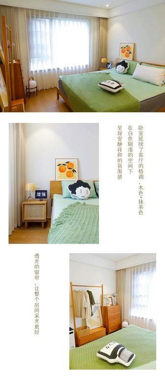 10-15万100平米三室一厅日式风格卧室图