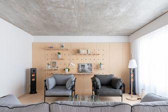 富裕型60平米现代简约风格客厅设计图