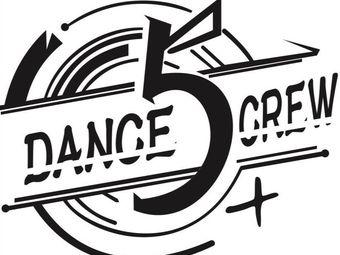 5+1Dance Crew(南沙路店)