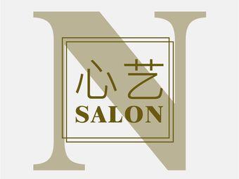 心艺 Salon(温岭店)