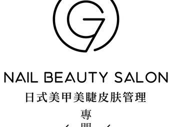 G7日式美甲美睫皮肤管理专门店