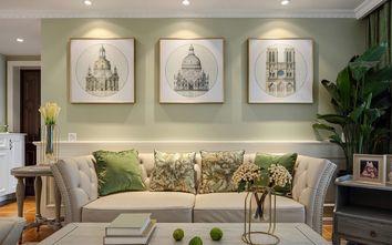90平米英伦风格客厅设计图