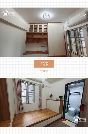 90平米四室两厅现代简约风格书房图片
