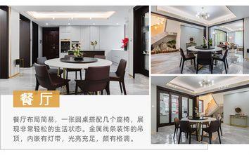 20万以上140平米复式轻奢风格餐厅设计图