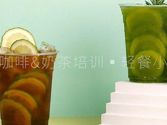 诺曼地咖啡&奶茶培训·轻食小吃培训(惠州店)