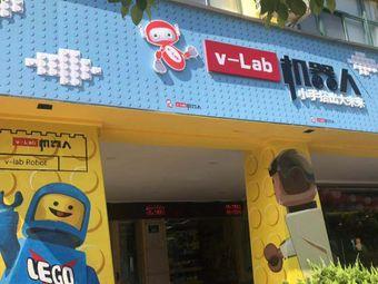 v-Lab机器人