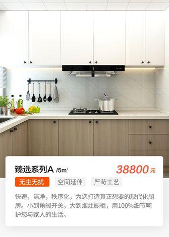 3-5万30平米以下超小户型现代简约风格厨房效果图