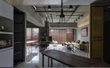 10-15万120平米三室一厅工业风风格餐厅效果图