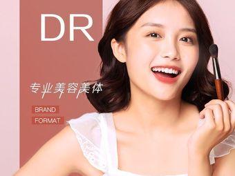 DR皮肤管理中心(城置店)