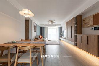 富裕型120平米三室两厅日式风格餐厅欣赏图
