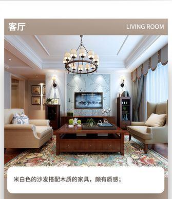 富裕型110平米四美式风格客厅装修案例