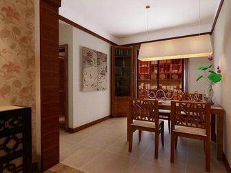 5-10万120平米三室两厅东南亚风格餐厅图片