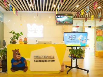 兔加熊儿童运动馆(郑东商业中心店)