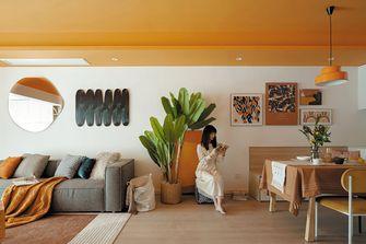 5-10万50平米公寓混搭风格客厅图片大全