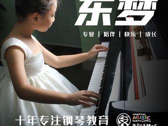 东方音乐梦工厂(上虞校区)