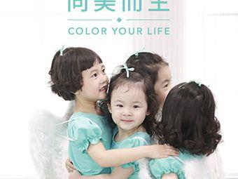 Isee灰姑娘(瀚海海尚店)