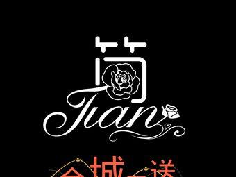 简 Jian flower shop 花店(三里屯旗舰店)