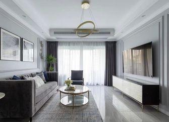 130平米三室一厅混搭风格客厅装修案例