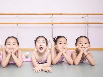Fairy Ballet国际英皇芭蕾舞