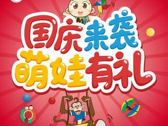 美吉姆儿童发展中心(尚城国际中心)