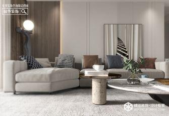 140平米三室四厅现代简约风格客厅装修图片大全