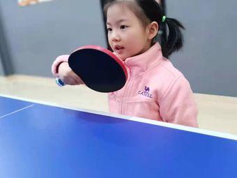 越动乒乓球 江宁大学城店