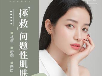 SKIN79皮肤管理中心(蓝天市心广场店)