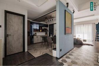 10-15万110平米三室两厅工业风风格餐厅欣赏图