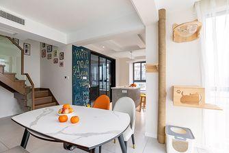 富裕型140平米复式现代简约风格餐厅欣赏图