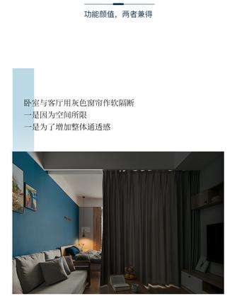 10-15万30平米小户型北欧风格卧室装修效果图