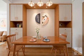 140平米四室两厅北欧风格餐厅装修效果图