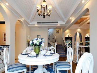 140平米别墅地中海风格餐厅图