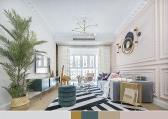 豪华型110平米三室两厅法式风格客厅欣赏图