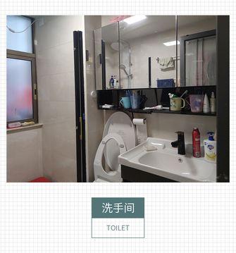 10-15万50平米三室两厅中式风格卫生间效果图