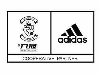 adidas·九冠运动馆