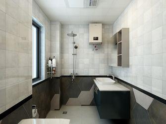 富裕型120平米三室一厅现代简约风格卫生间欣赏图
