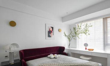 富裕型100平米三室一厅现代简约风格卧室装修案例