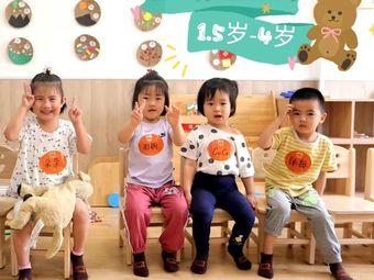 优佳宝贝国际早教托育中心