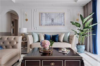 经济型100平米美式风格客厅欣赏图