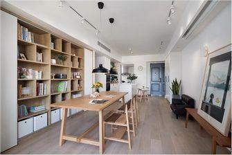 15-20万110平米三室两厅日式风格书房设计图