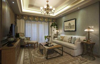 100平米三美式风格客厅图