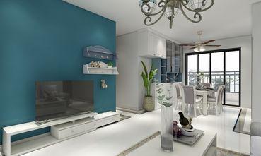 70平米四地中海风格客厅装修效果图