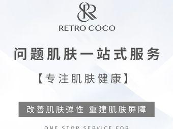 RETRO COCO精准护肤中心(平阳店)