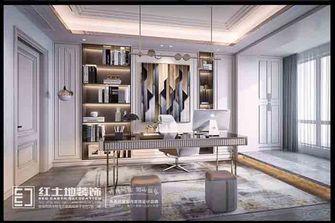 豪华型140平米三室一厅美式风格书房图