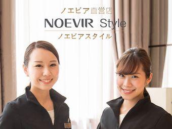 日本NOEVIR諾薇雅美容沙龍(旗艦店)