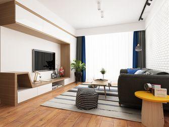 10-15万130平米三室两厅北欧风格客厅图