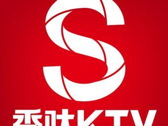 秀呔KTV